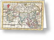 1706 De La Feuille Map Of Asia Greeting Card