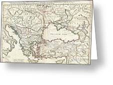 1715 De  Lisle Map Of The Eastern Roman Empire Under Constantine  Greeting Card