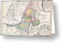 1750 Homann Heirs Map Of Israel  Palestine Holy Land  Greeting Card