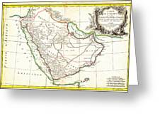 1771 Bonne Map Of Arabia Geographicus Arabia Bonne 1771 Greeting Card