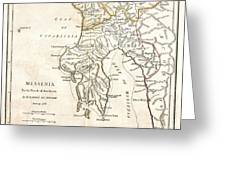 1786 Bocage Map Of Messenia In Ancient Greece Greeting Card