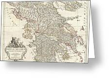 1794 Anville Map Of Ancient Greece  Greeting Card