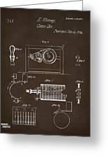 1794 Eli Whitney Cotton Gin Patent 2 Espresso Greeting Card