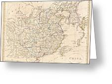 1799 Clement Cruttwell Map Of China Korea And Taiwan Greeting Card