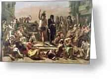 Greek Shepherd And Maiden Greeting Card