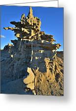 Fantasy Canyon Greeting Card