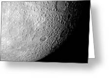Far Side Of The Moon Greeting Card