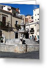 Another View Of An Old Unused Fountain In Taormina Sicily Greeting Card