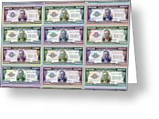 180 Million Dollars Greeting Card