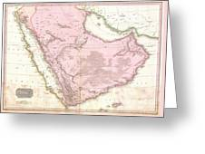 1818 Pinkerton Map Of Arabia And The Persian Gulf Greeting Card