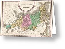 1827 Finley Map Of Russia In Asia Greeting Card