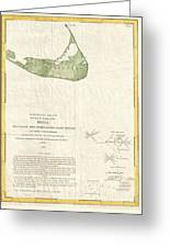 1846 Us Coast Survey Map Of Nantucket  Greeting Card by Paul Fearn