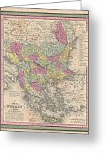 1853 Mitchell Map Of Turkey In Europe And Greece  Greece Balkans Macedonia Greeting Card