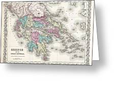 1855 Colton Map Of Greece  Greeting Card