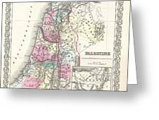 1855 Colton Map Of Israel Palestine Or The Holy Land Greeting Card