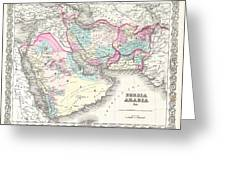 1855 Colton Map Of Persia Afghanistan And Arabia Greeting Card