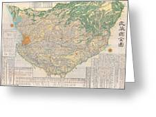 1856 Japanese Edo Period Woodblock Map Of Musashi Kuni Tokyo Or Edo Province Greeting Card
