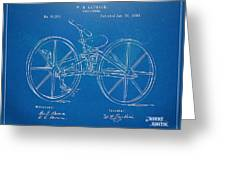 1869 Velocipede Bicycle Patent Blueprint Greeting Card