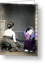 1870 Japanese Woman In Her Dressing Room Greeting Card
