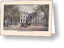 1870's White House Greeting Card