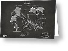 1879 Quinby Aerial Ship Patent - Gray Greeting Card by Nikki Marie Smith