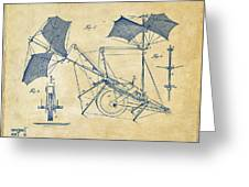 1879 Quinby Aerial Ship Patent Minimal - Vintage Greeting Card