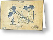 1879 Quinby Aerial Ship Patent - Vintage Greeting Card by Nikki Marie Smith
