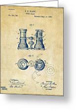 1882 Opera Glass Patent Artwork - Vintage Greeting Card