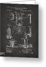 1890 Bottling Machine Patent Artwork Gray Greeting Card
