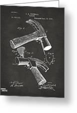 1890 Hammer Patent Artwork - Gray Greeting Card