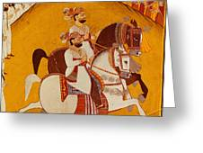 18th Century Indian Painting Greeting Card