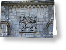 Ancient Spanish Monastery Greeting Card