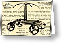 1905 - Yost Electric Manufacturing Company - Toldeo Ohio - Lawn Sprinkler Advertisement Greeting Card