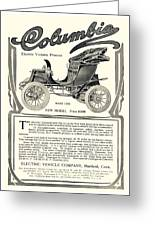 1907 - Columbia Victoria Phaeton Electric Automobile Advertisement Greeting Card