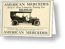 1907 - Daimler Manufacturing Company - American Mercedes Demi Limousine Automobile Advertisement Greeting Card