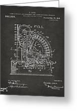 1910 Cash Register Patent Gray Greeting Card