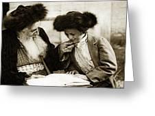 1910 Studying The Torah Greeting Card