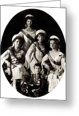 1914 The Romanov Children Greeting Card