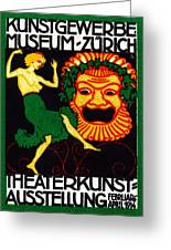 1914 Zurich Theater Arts Festival Greeting Card