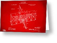 1914 Wright Brothers Flying Machine Patent Red Greeting Card