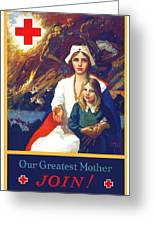 1917 - Red Cross Nursing Recruiting Poster - World War One - Color Greeting Card