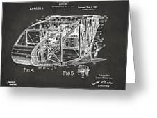 1917 Glenn Curtiss Aeroplane Patent Artwork 3 - Gray Greeting Card