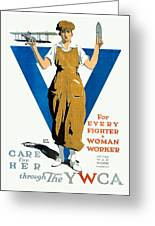 1918 - Ywca Patriotic Poster - World War One - Color Greeting Card