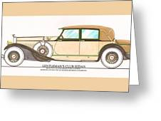1923 Hispano Suiza Club Sedan By R.h.dietrich Greeting Card