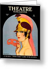 1924 - Theatre Magazine Cover - Color Greeting Card