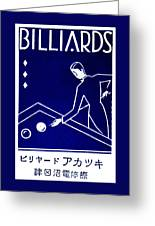 1925 Akatsuki Billiards Of Japan Greeting Card