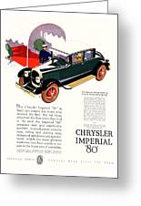 1926 - Chrysler Imperial Convertible Model 80 Automobile Advertisement - Color Greeting Card