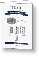 1929 Tennis Racket Patent Drawing - Retro Navy Blue Greeting Card