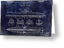 1930 Ship's Hull Patent Drawing Blue Greeting Card