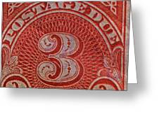 1930 Three Cents Postage Due Stamp Greeting Card